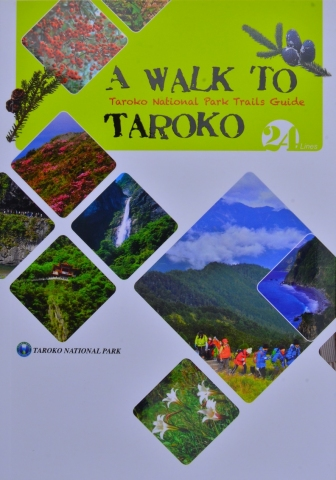 A Walk To Taroko 封面