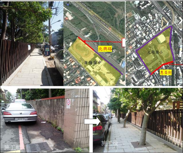 新竹縣竹東鎮人本友善通學廊道建置計畫工程