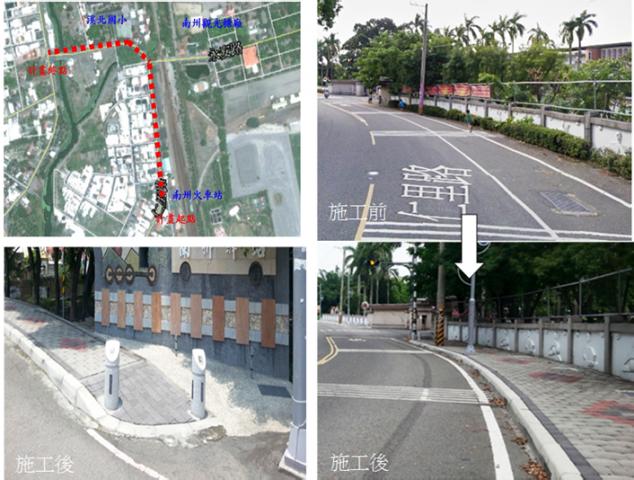 屏東縣南州鄉人行環境改善第一期工程