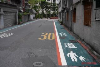 台北市12公尺以下道路人本環境推動計畫
