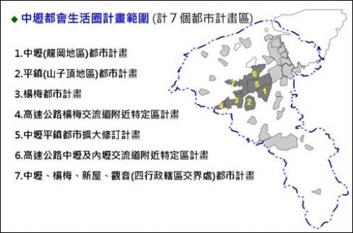 中部辦公室1081106中壢都會生活圈計畫範圍(中辦提供)