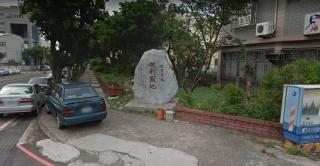 ↑新竹縣湖口鄉漢陽路人行空間改善工程-施工前