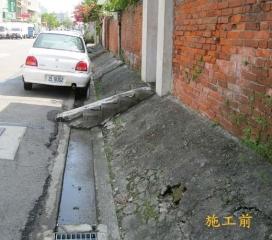 新竹市學府路通學步道整體改善工程施工前