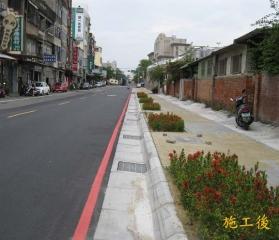 新竹市學府路通學步道整體改善工程施工後