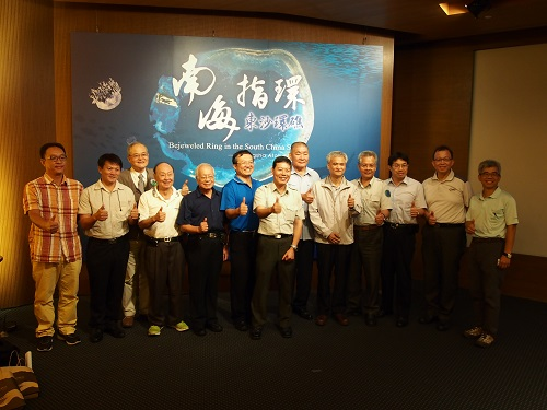 Premiere of documentary Bejeweled Ring in the South China Sea—Dongsha Atoll