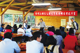 The implementation of eco-tour guidance plans in Yangmingshan National Park – the rise of tree and pastoral eco-tour