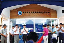 The Minister inaugurated the Dongsha Management Station of Dongsha Atoll National Park
